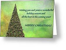 Wishing You And Yours A Wonderful Holiday Season 1