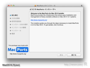osx-mp-install_st07