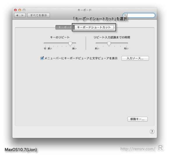 osx_add-shortcut-menu_st02
