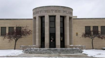 The front of the Flint Water Plant is seen in Flint,
