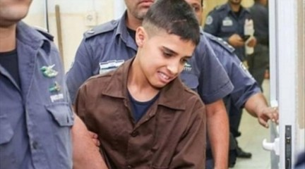manasraalray child Israel convicted