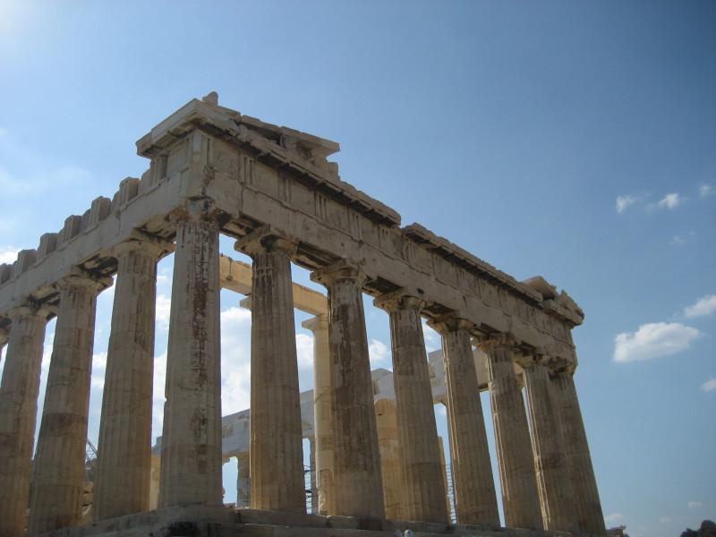 American College of Greece Heritage Greece Summer Program