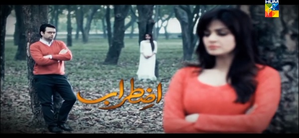 Izteraab Episode 20 on Hum Tv in High Quality 20th August 2014