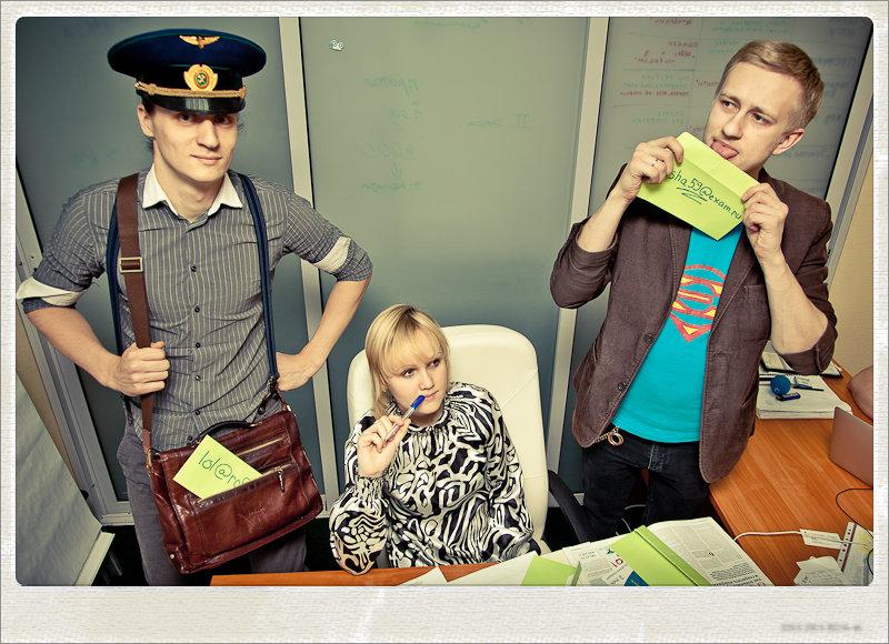 Команда e-mail маркетинга