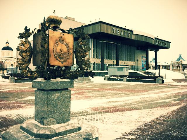 Театр Драмы, Достопримечательности Томска