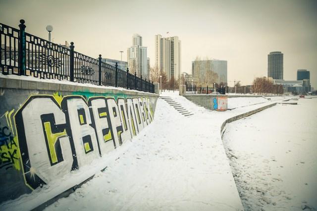 E-scape 3, Афонин Дмитрий, 2012