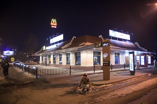 Казань 2012