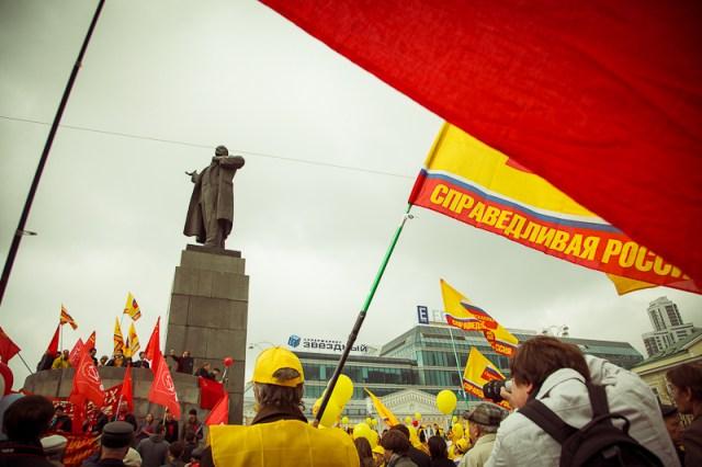 Первомай, Екатеринбург 2012