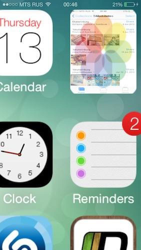 Анимация iOS 7