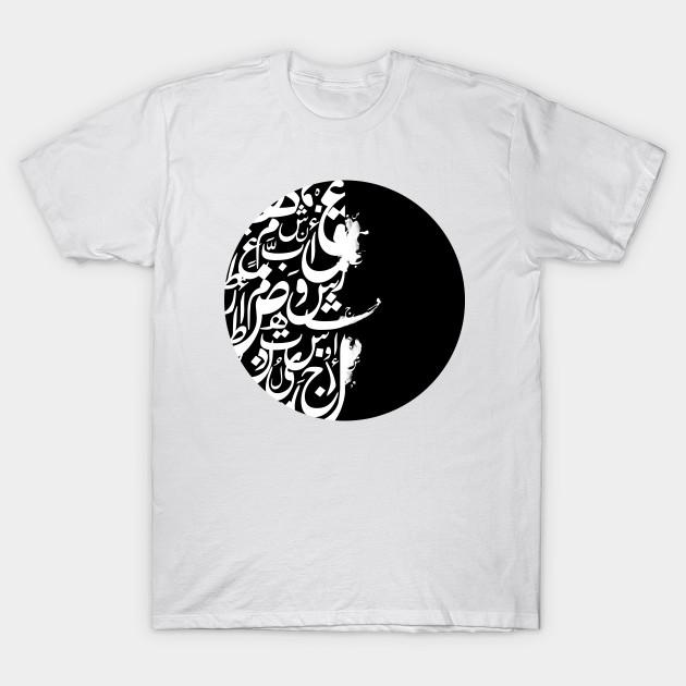 Arabic Letters - Arabic Letters - T-Shirt TeePublic