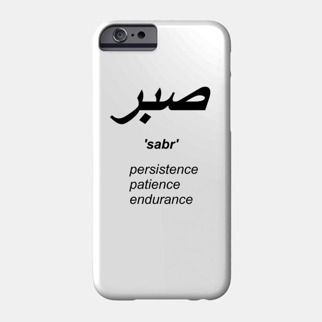 sabr - Inspirational - Phone Case TeePublic