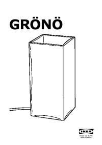 GRN Lampe de table verre givr (IKEA France) - IKEAPEDIA