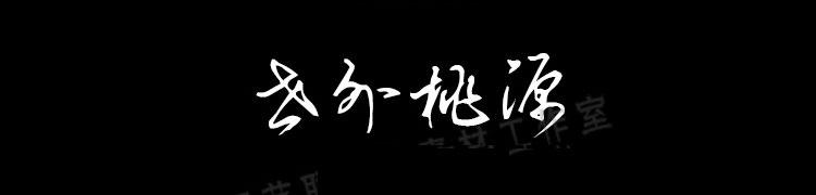 其他字體下載(23)_中文字體下載_字體下載|字體下載大全