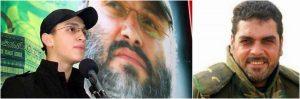 Israël cible particulièrement les chefs de la résistance dans le Golan. Jihad Moughnieh sous le portrait de son père Imad, respectivement assassinés  en janvier 2015 dans le Golan et en 2008 à Damas. Samir Kantar, assassiné en décembre 2015 dans la banlieue de Damas