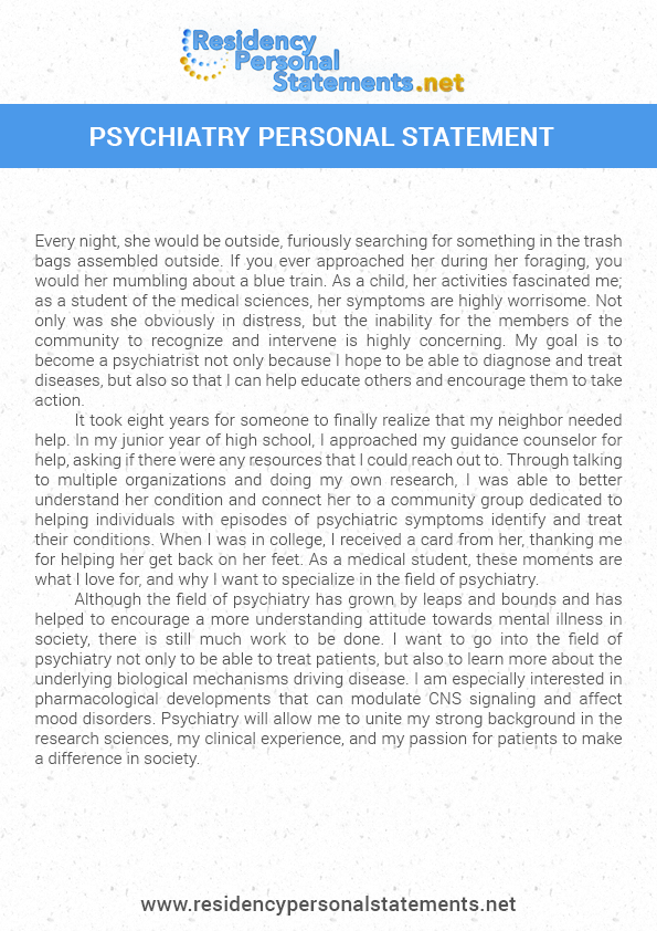 cv personal statement or not