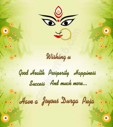Amit Name Wallpaper Hd Happy Durga Puja 2017 Images Wishes Quotes Messages