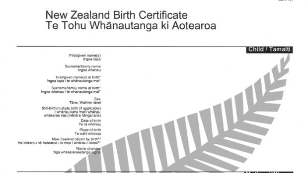 Official All Blacks New Zealand birth certificates launched Stuff - birth certificate