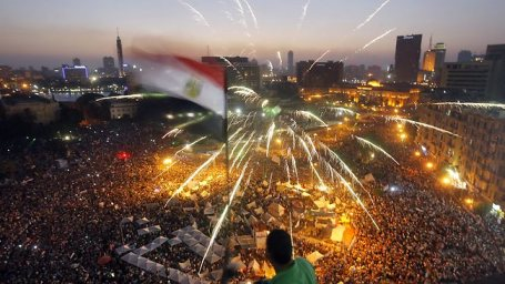 egyptian protests