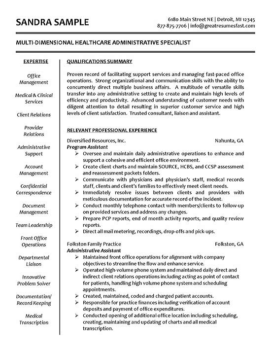 Healthcare Resume Example - Sample - sample of resume for administrative position