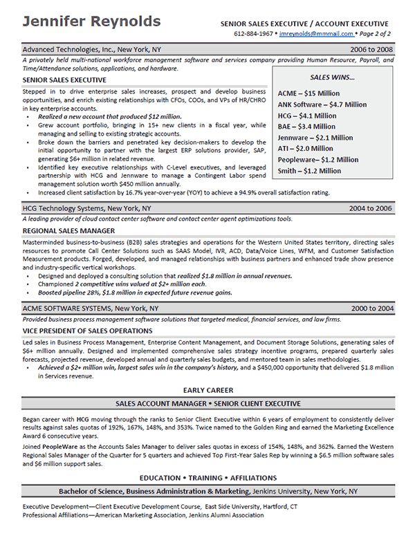 software sales cover letter