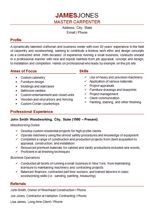 resume sample mcdonalds job