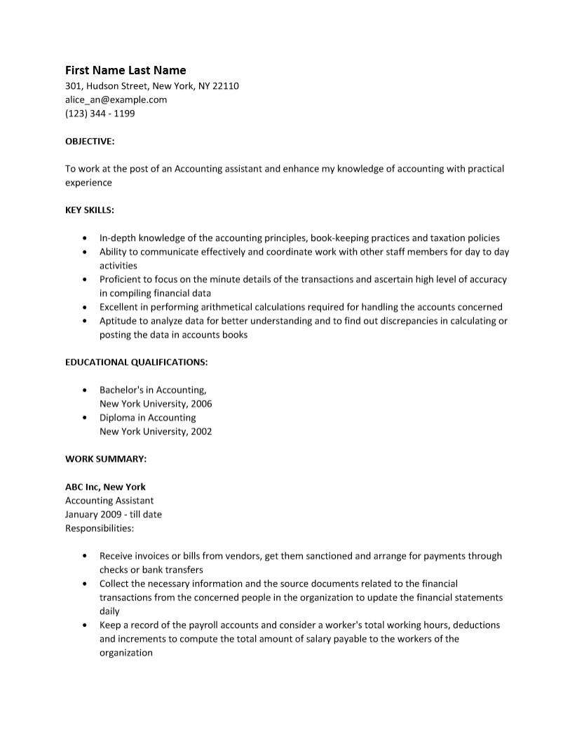 alteryx resume examples
