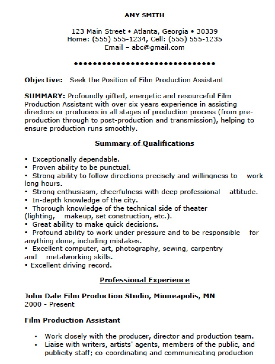 production assistant resume sample with no experience