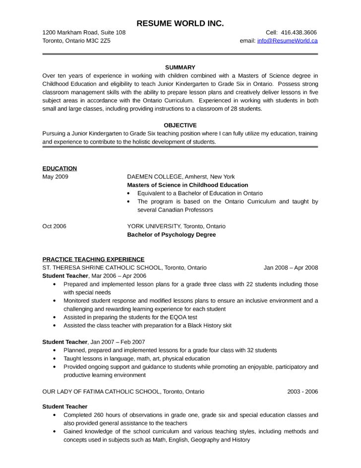 resume maker io
