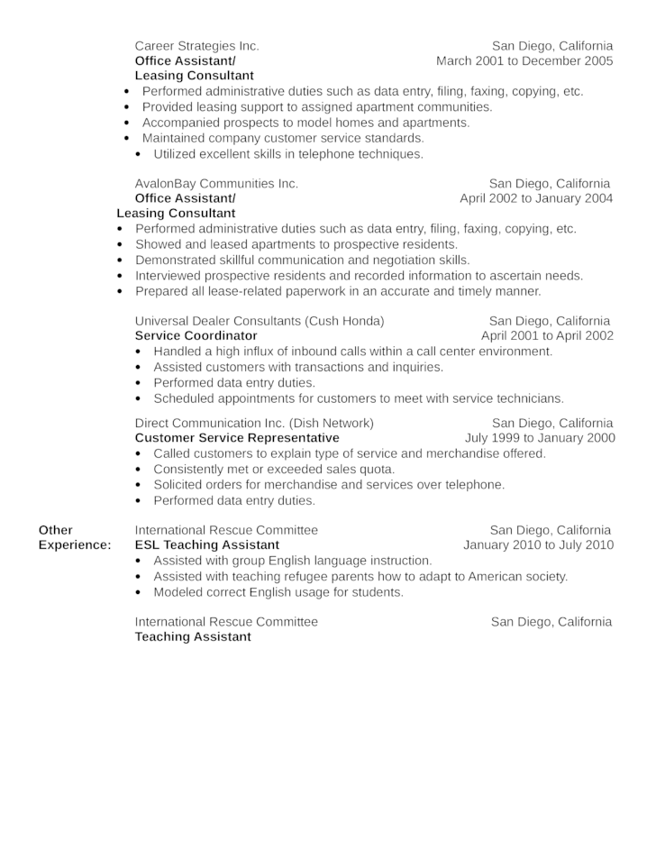 car dealership lot attendant resume sample