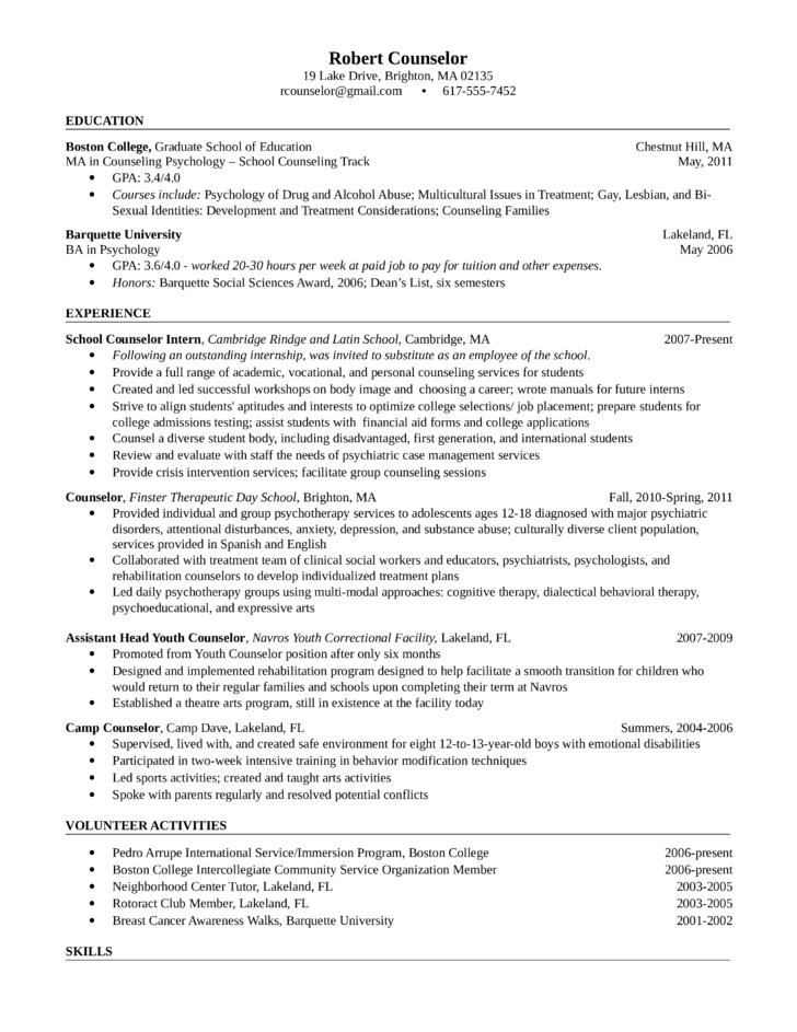entry level resume samples college graduate