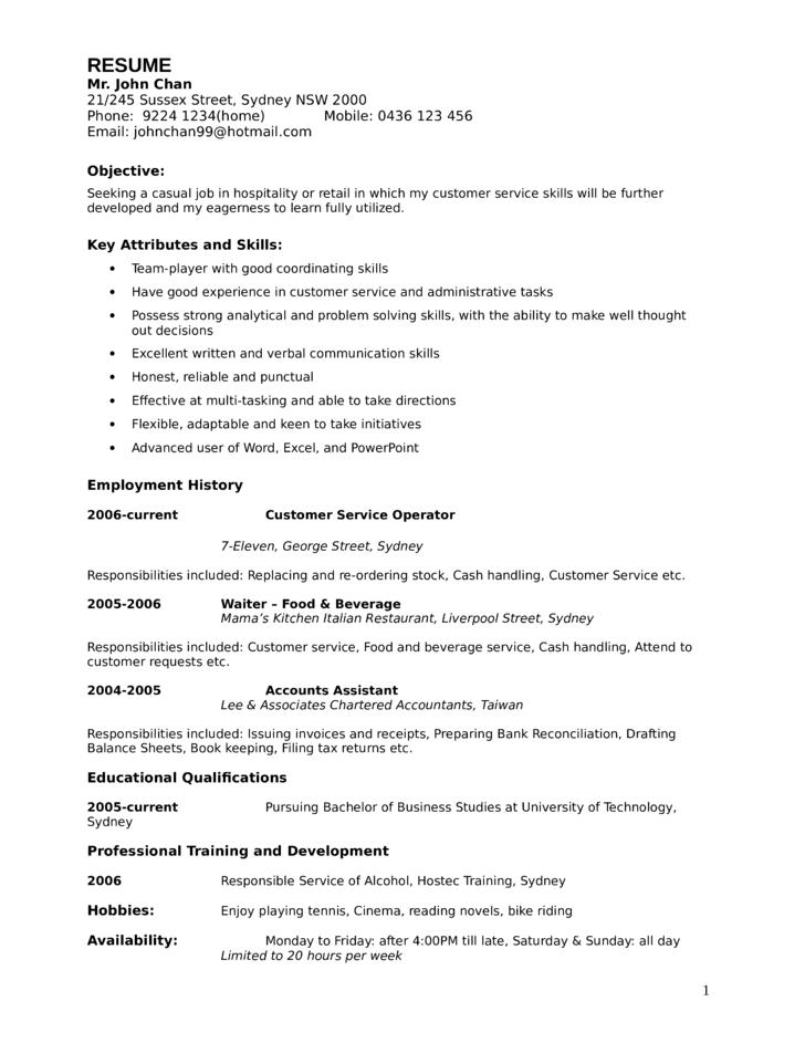 walgreens resume