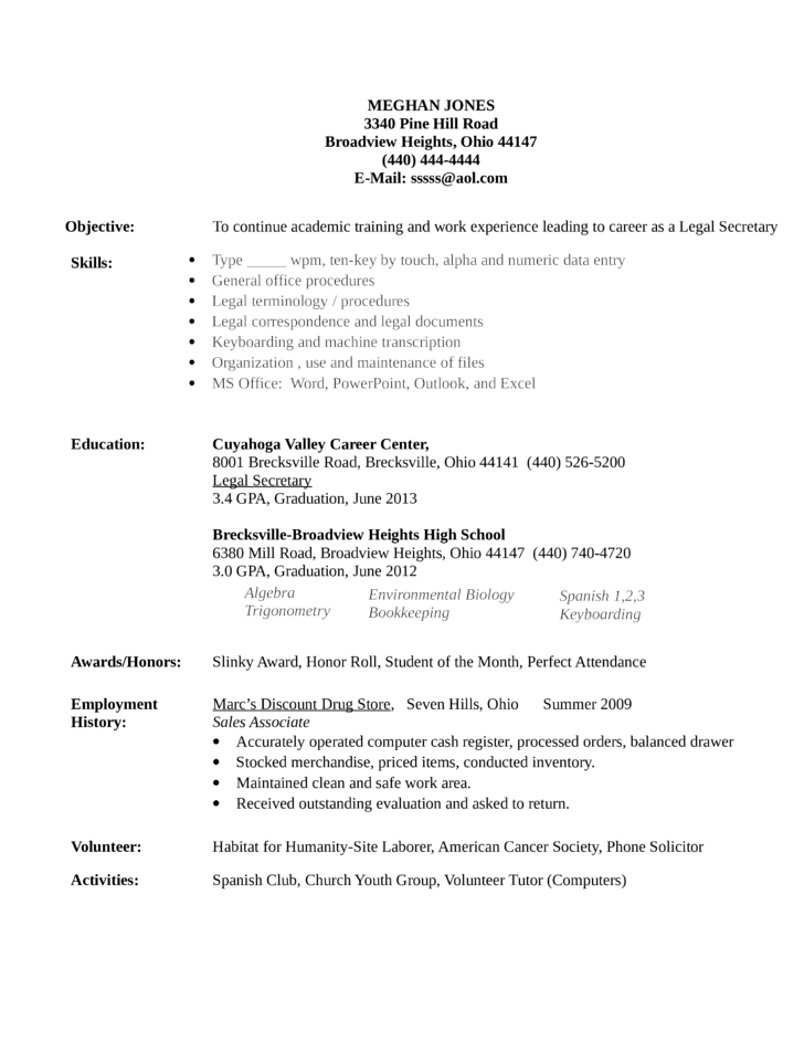 Sample Professional Legal Resume Paralegal Resume Sample Monster Professional Legal Secretary Resume Template
