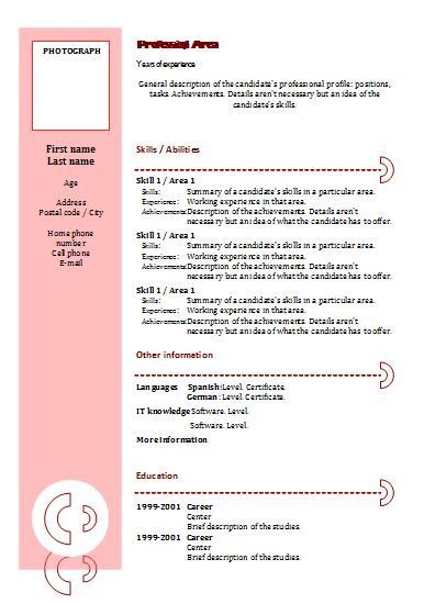 cv forms download - Maggilocustdesign