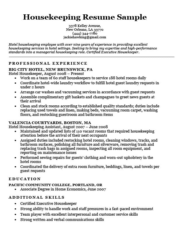 resume summary examples housekeeping