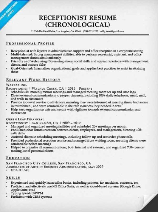 receptionist administrative assistant resumes - Idealvistalist - resume for receptionist