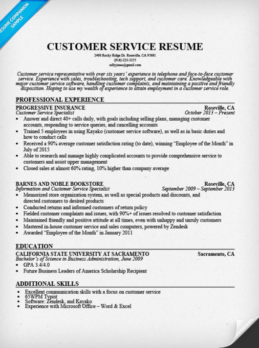 examples of retail customer service resumes