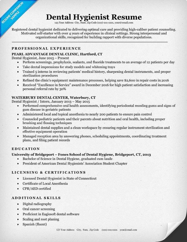 sample dental hygienist resume