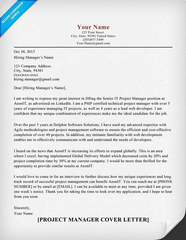 sample resume for deputy manager