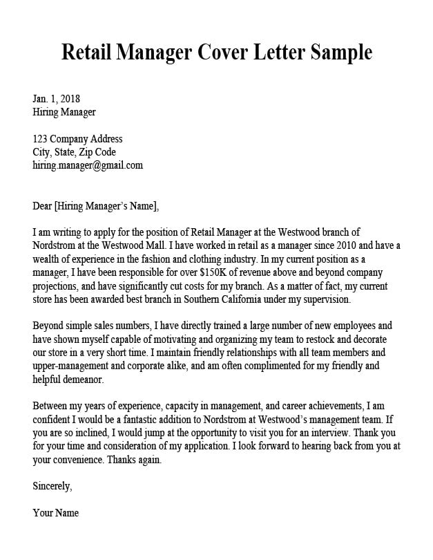 resume cover letter for retail manager