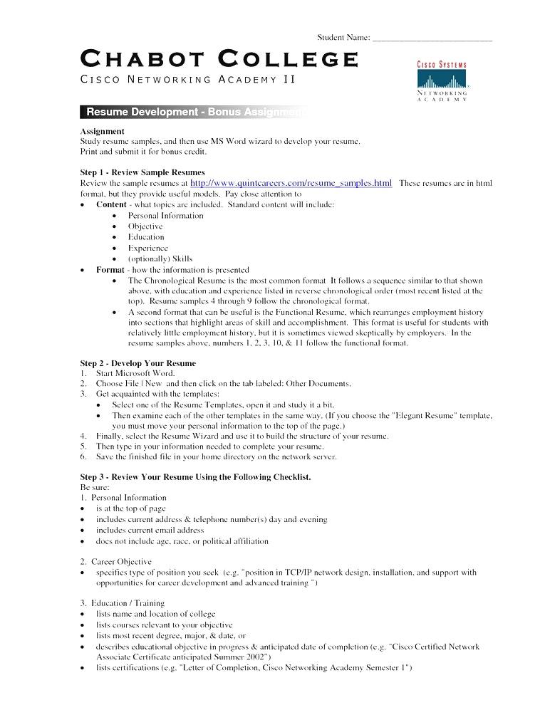 best resume templates 2019 reddit