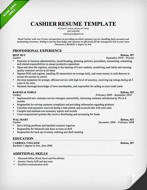 cashier resume skills sample