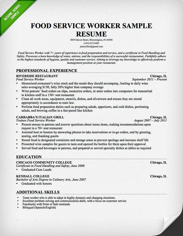 Food Service Cover Letter Samples Resume Genius - example of restaurant resume