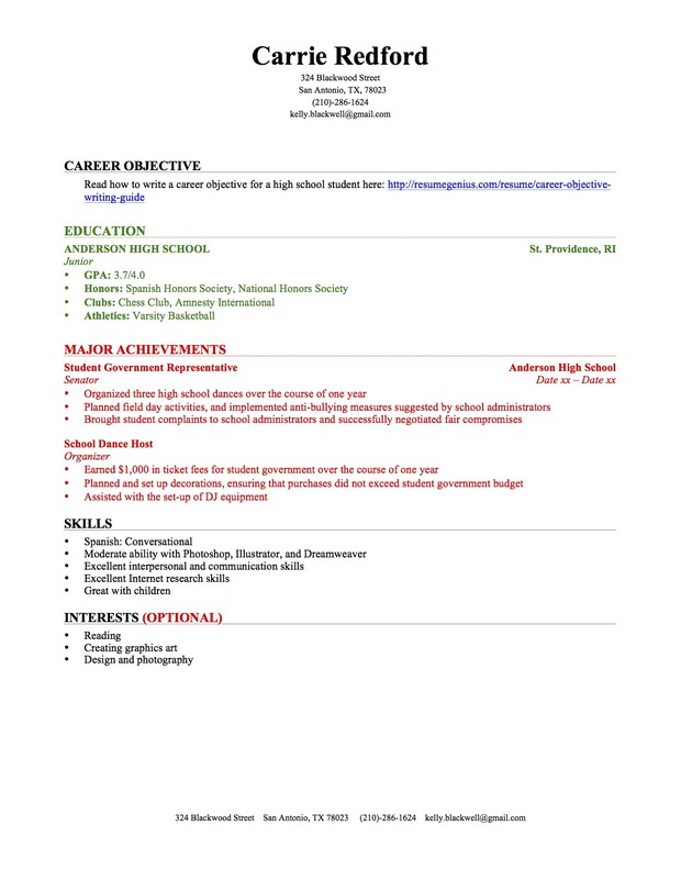 resume educational background high school