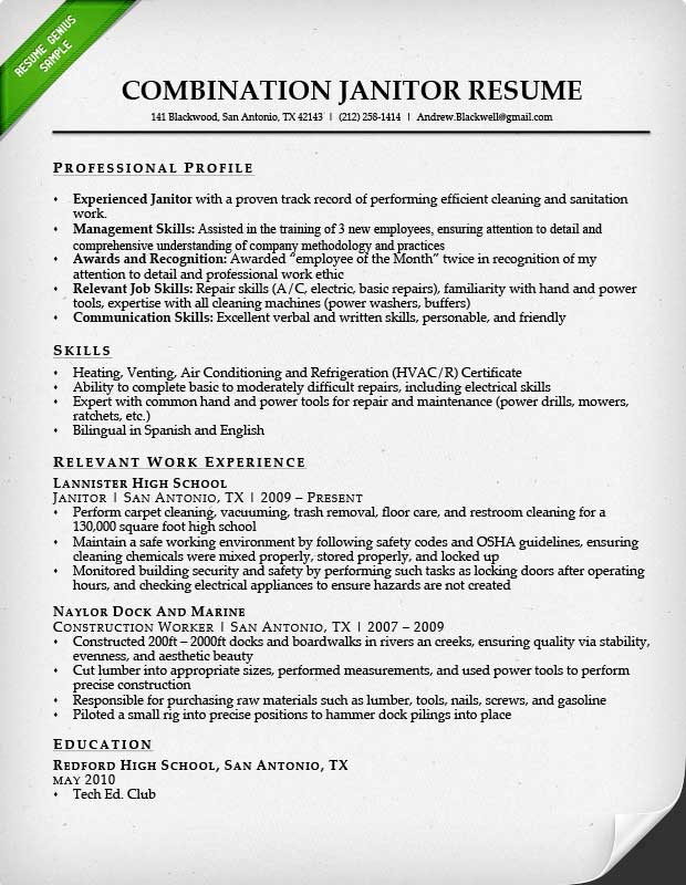 Entry-Level Janitor Resume Sample Resume Genius - air quality consultant sample resume