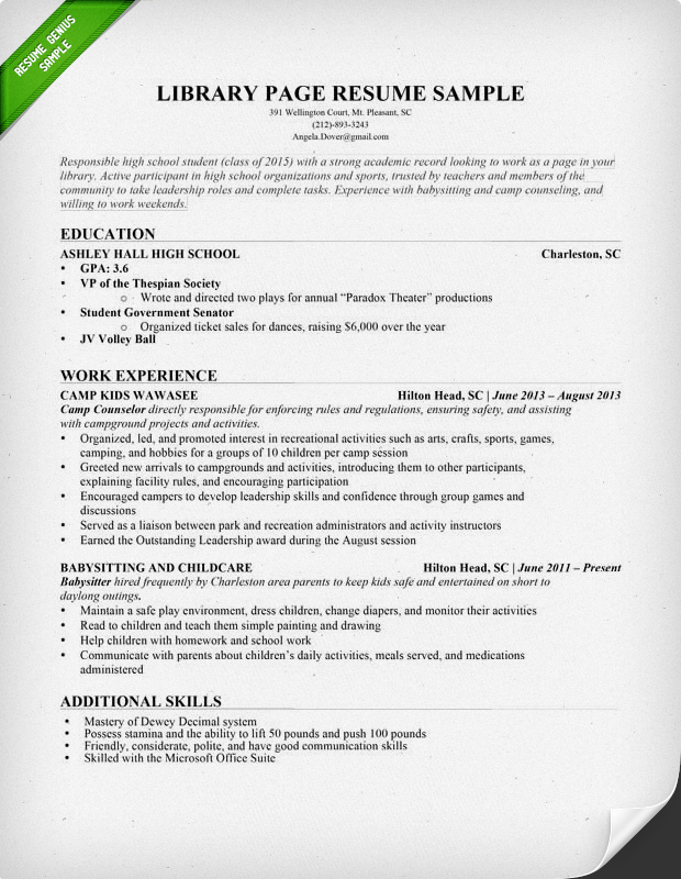 Library Page Resume Sample and Resume Building Tips