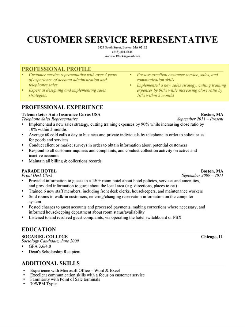 how to write a resume profile