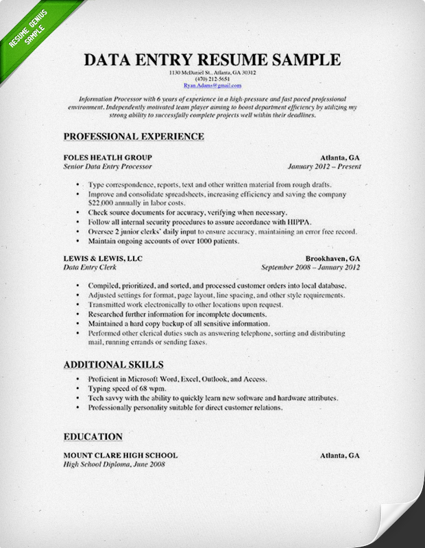 Data Entry Resume Sample \ Writing Guide RG - clerical duties resume