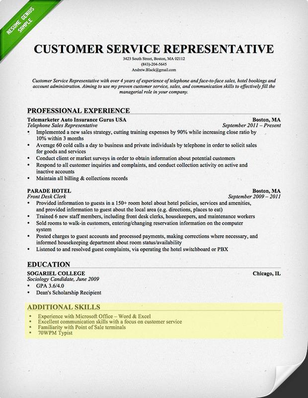 listing additional skills on resume