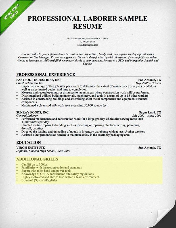 general labor resume samples free