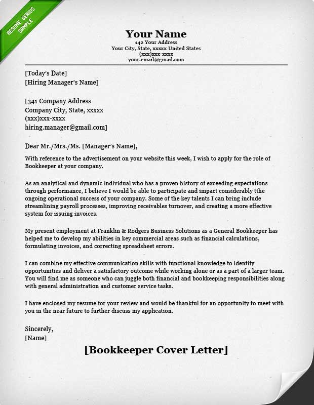 resume cover letter for bookkeeper position
